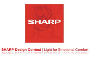 sharp design contest light for emotional comfort competition